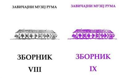 Промоција Зборника бр. VIII и IX, Завичајног музеја Рума