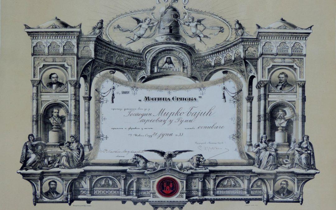 Диплома Матице српске из 1933. године додељена Мирку Бајићу