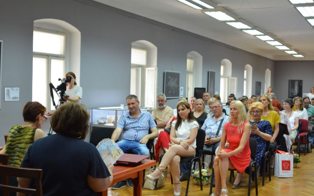 Свечана скупштина Музејског друштва Србије